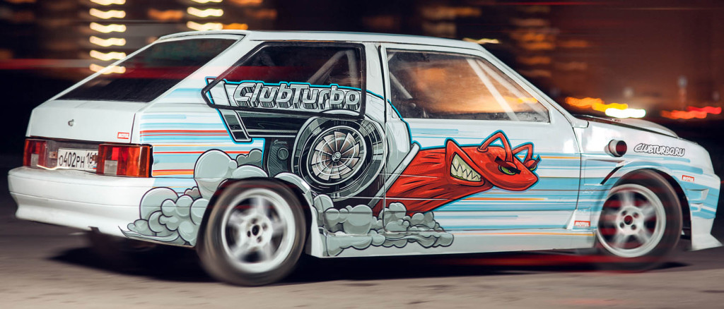 Clubturbo