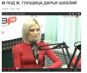 М под Ж. Гонщица Дарья Шаблий