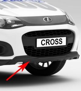 Autoproduct: накладка на передний бампер в стиле CROSS