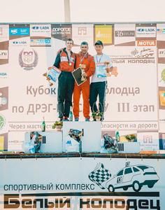 Фоторепортаж: III этап Кубка Белого колодца по дрэг-рейсингу