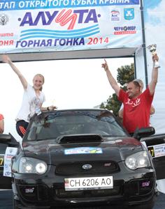 Горные гонки в Крыму: история и особенности
