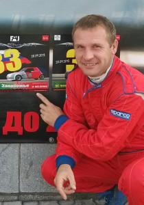 Пилот команды HMG Алексей Кремнёв: «Сезон 2014 года был самым успешным в моей гоночной карьере»