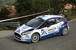 Финальный этап European Rally Trophy