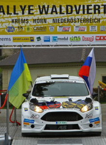 Waldviertel Rally: финал сезона