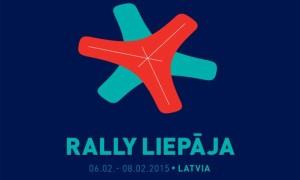 II этап Чемпионата Европы по ралли: заявки поданы!