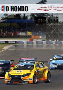 Мировой туринг в Аргентине: LADA Vesta TC1 показала хорошую скорость
