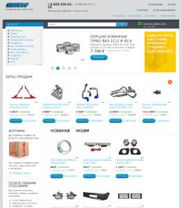 Всё для вас: Интернет-магазин тюнинга clubturbo.ru стал ещё функциональнее!
