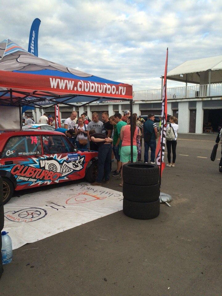 Дрифтаз Clubturbo на RDS: комментарии пилота Алексея Мельникова и фото